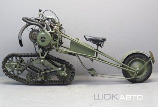 Гусеничный мотоцикл Мерсье