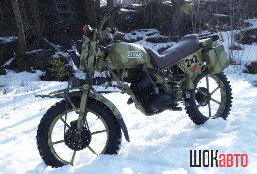 Полноприводный мотоцикл CIVAR 2WD