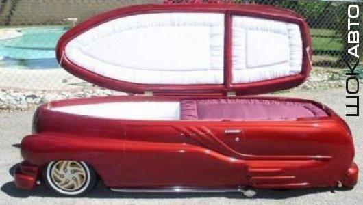 Гроб-катафалк Buick и Pontiac