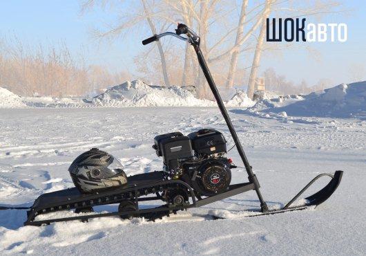 Гусеничный снегокат-самокат с мотором Васюган
