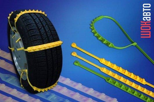 Стяжки противоскольжения Tire Helper Tie