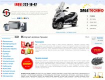 Интернет-магазин мототехники