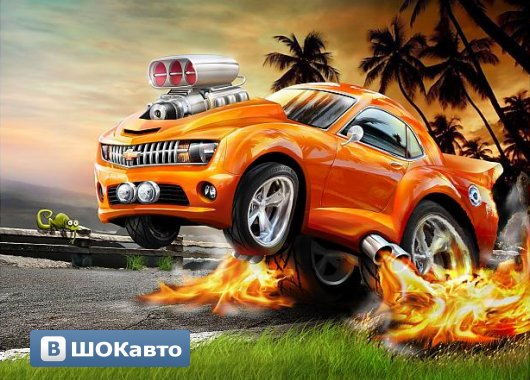 ШОКавто вКонтакте